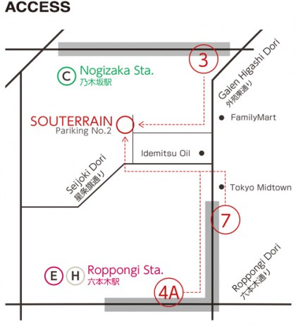 souterrasin-map-word
